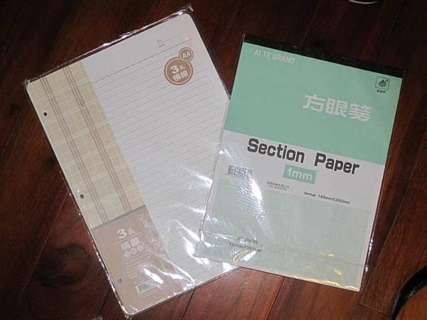活頁紙2(已送出).jpg