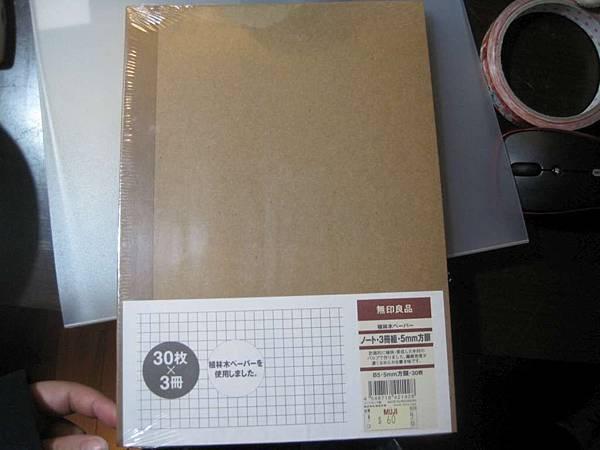 植林木筆記本.B5.3冊方眼.50元(已賣出).jpg