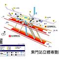 東門站(201411)