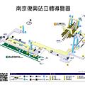 南京復興站(new!!)
