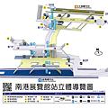 南港展覽館站(201411)