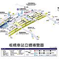板橋車站(201403)