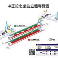 中正紀念堂站(201411)