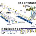 忠孝復興站(201411)