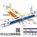 忠孝新生站(201411)
