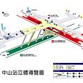 中山站(new!!)