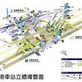 南港車站(201608) new!!
