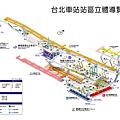 台北車站(201702) new!