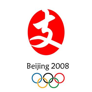 支那匪京奥运会021-2302