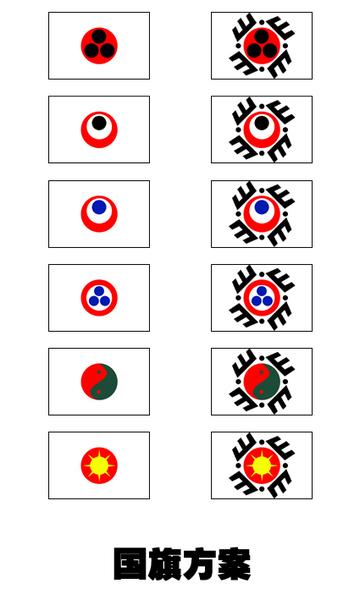 华东独立国旗02