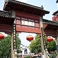 上海005