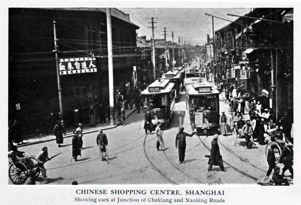 旧上海0004