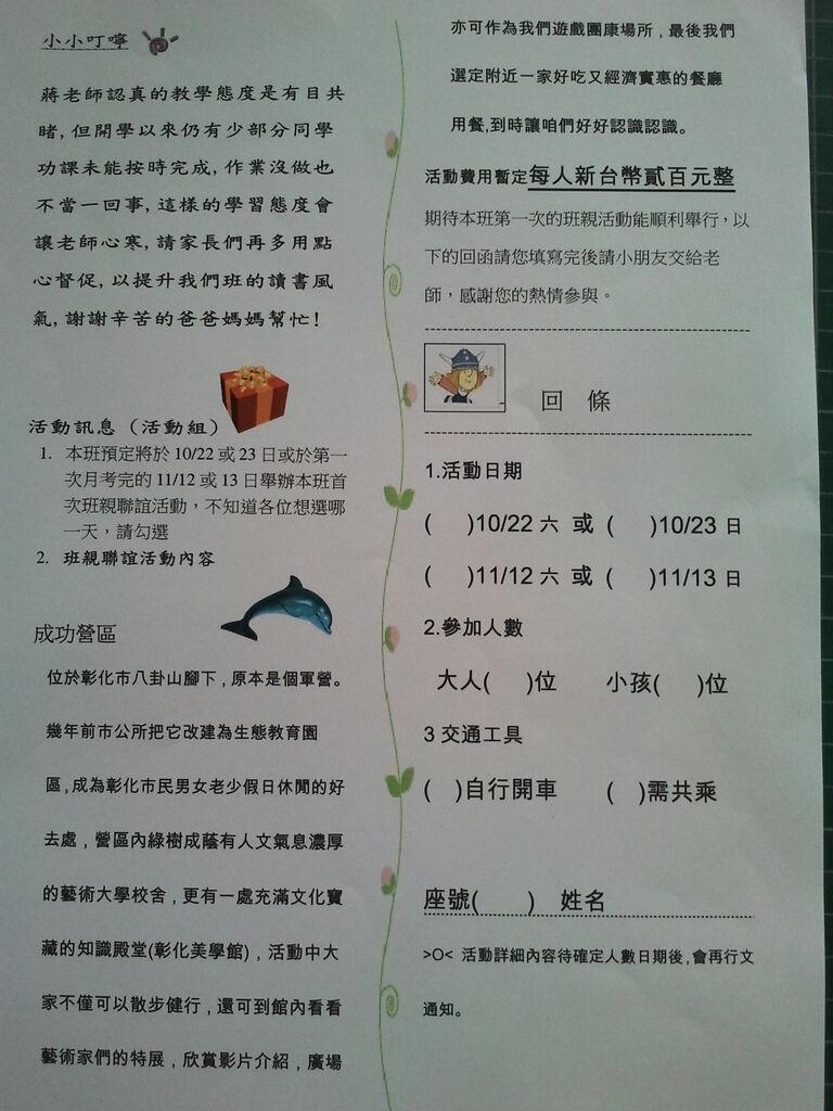 2011-10-13 14.12.26.jpg