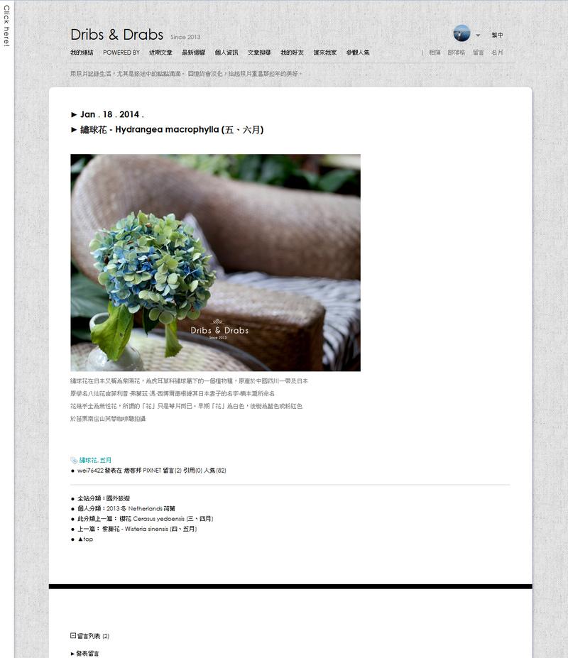 Blog_3s