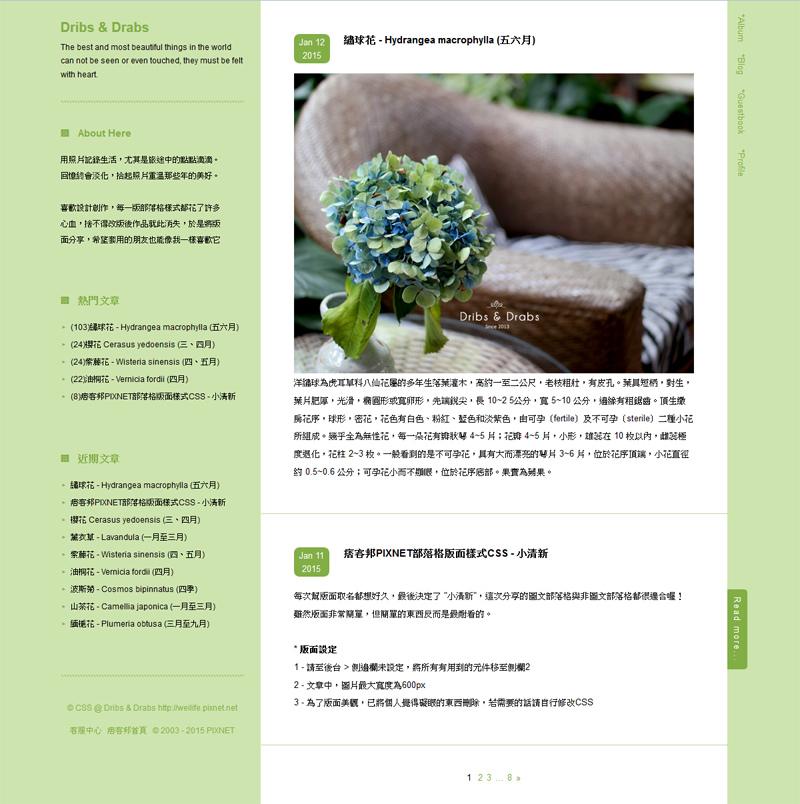 Blog_1_s