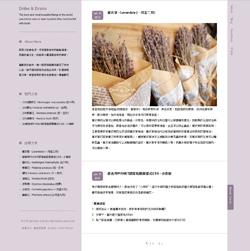 Blog_3_ss