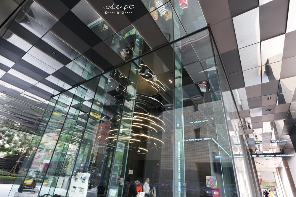 台北中山雅樂軒精品酒店WXYZ BAR