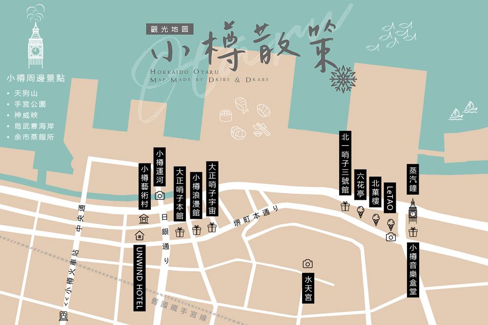 小樽觀光地圖小樽散步地圖