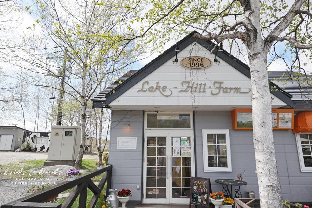 北海道景點手工冰淇淋Lake Hill Farm