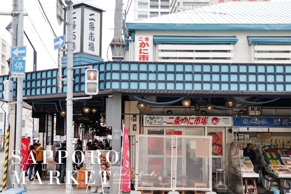 北海道札幌二条市場