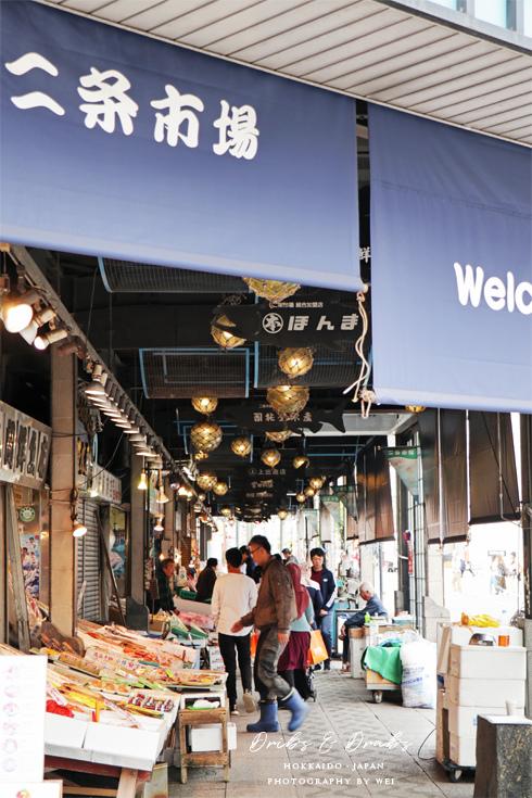 北海道三大市場二条市場