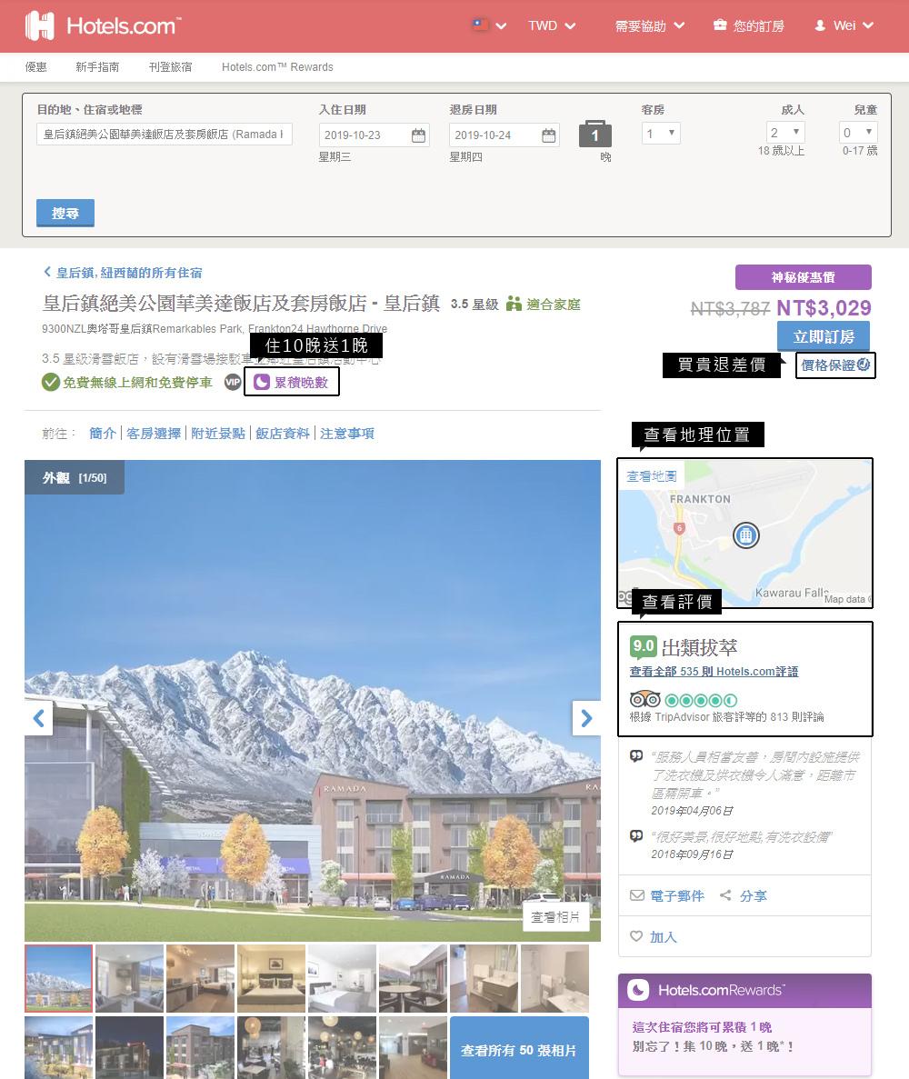 hotel_4.jpg