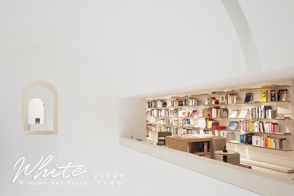 文心藝所書店咖啡館如打卡文青