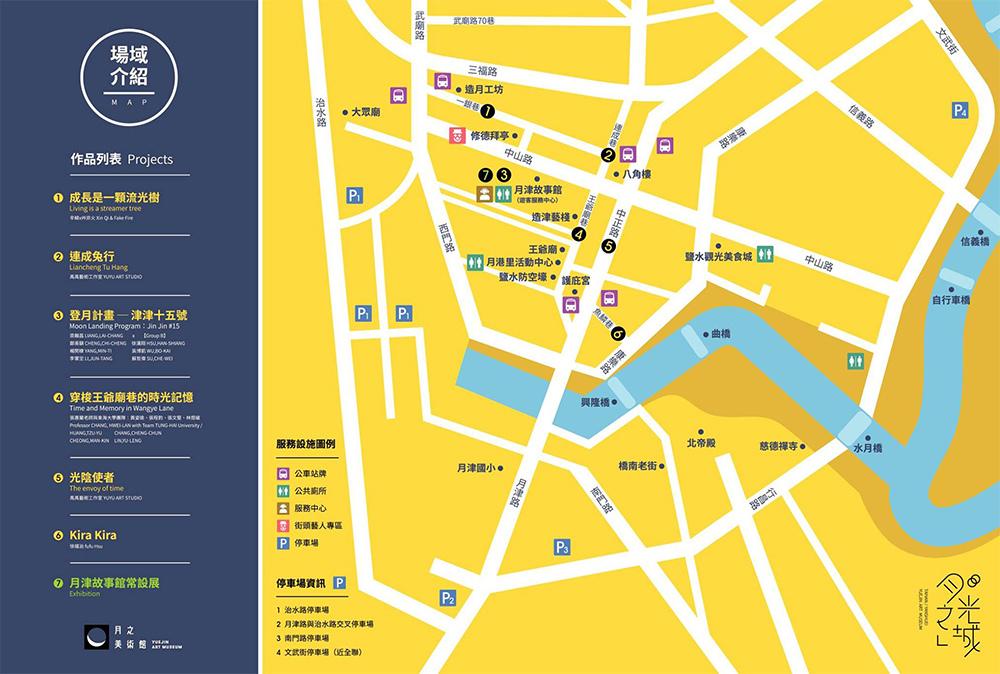 月津港燈節地圖