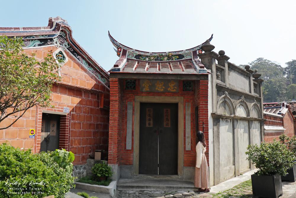 新竹北埔擂茶北埔老街16.jpg