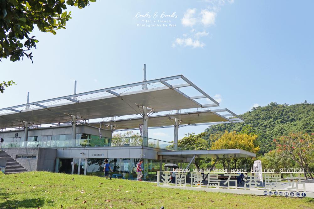 蘭博烏石港驛站