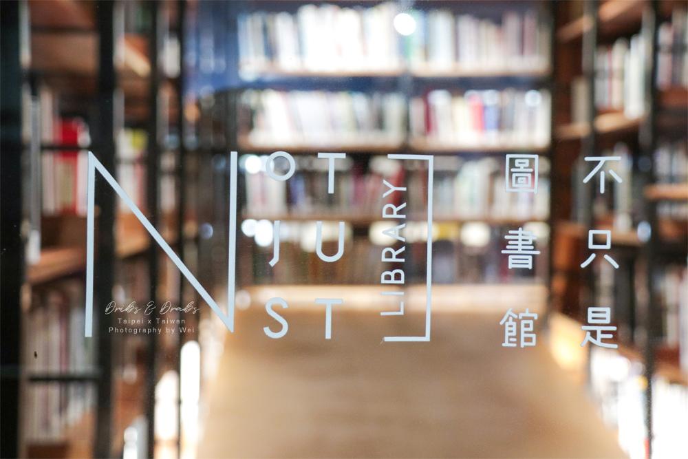松菸文創園區不只是圖書館15.jpg