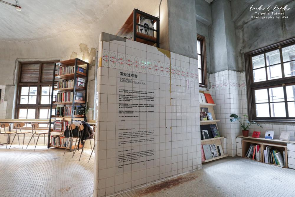 松菸文創園區不只是圖書館50.jpg