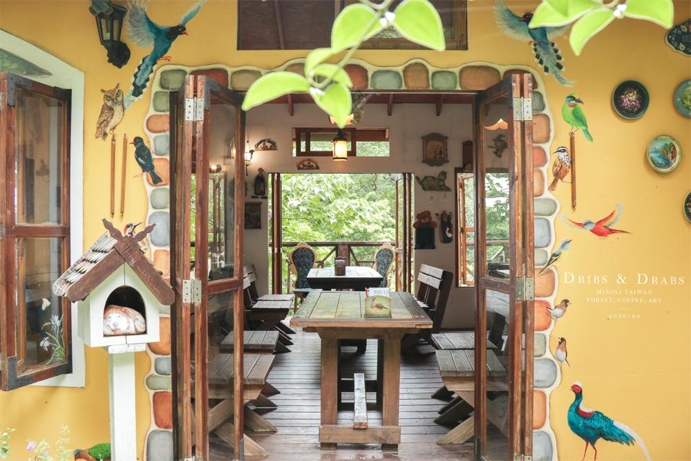 苗栗南庄景觀餐廳相遇森林屋32.jpg