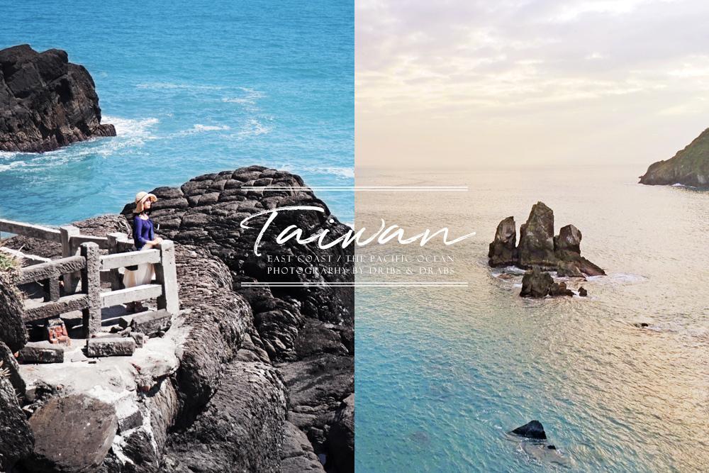 台灣東部看海