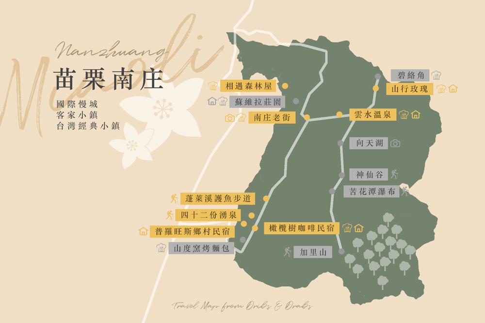 南庄旅遊地圖map.jpg
