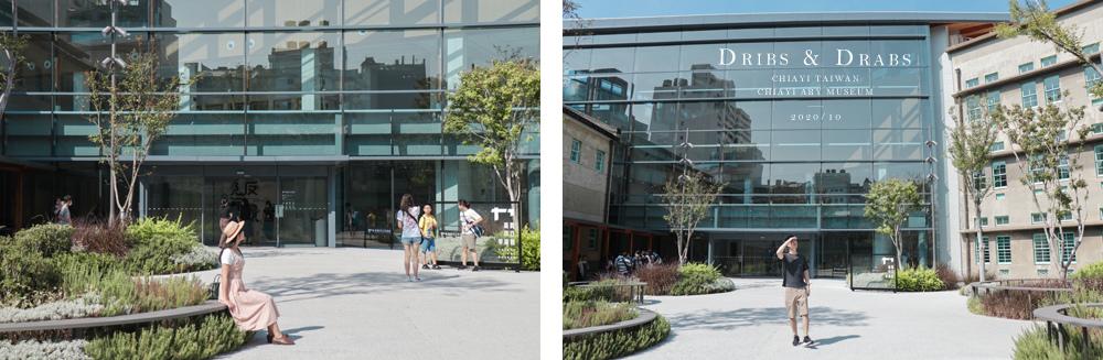 嘉義市立美術館嘉義景點08.jpg