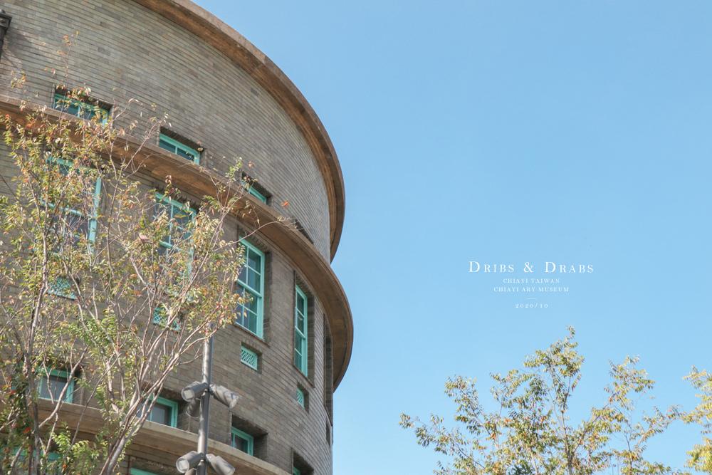 嘉義市立美術館嘉義景點02.jpg