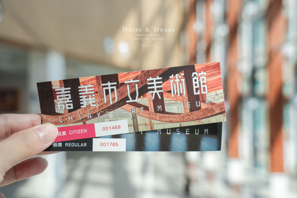 嘉義市立美術館嘉義景點18.jpg