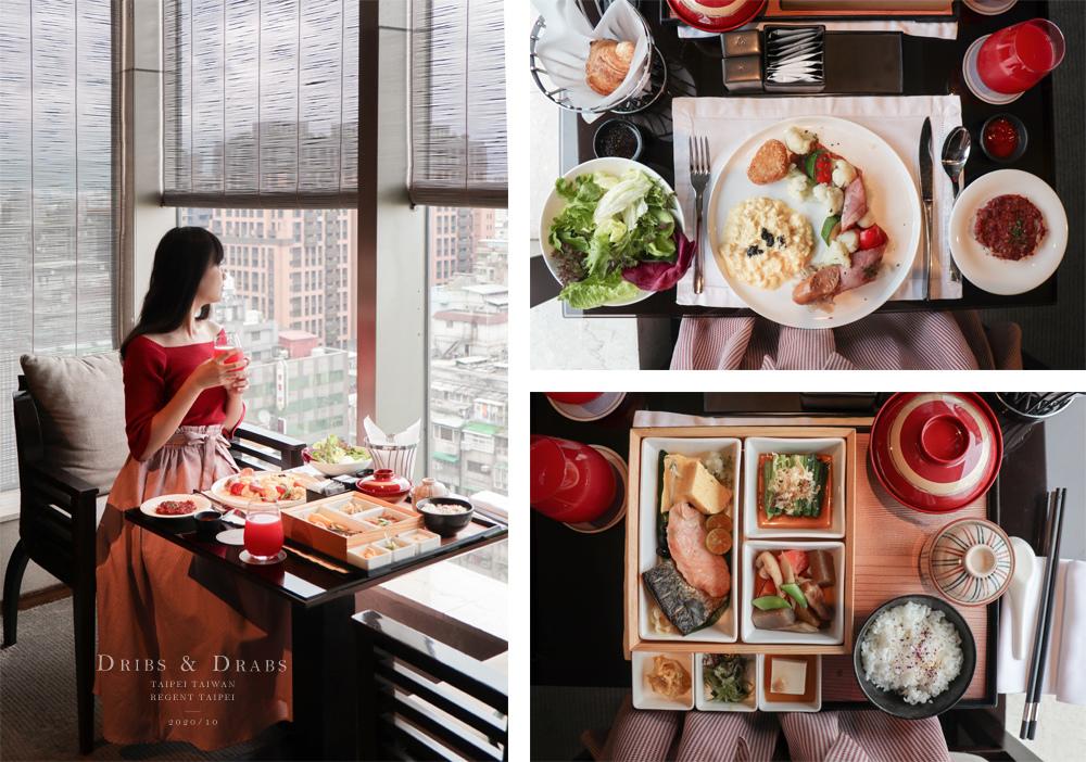 台北晶華酒店台北五星級飯店19.jpg