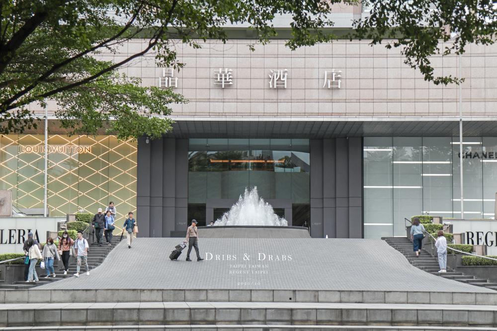台北晶華酒店台北五星級飯店25.jpg