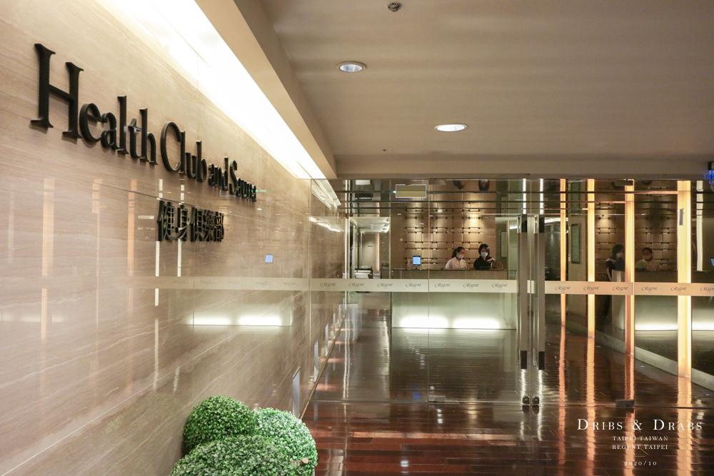 台北晶華酒店台北五星級飯店44.jpg