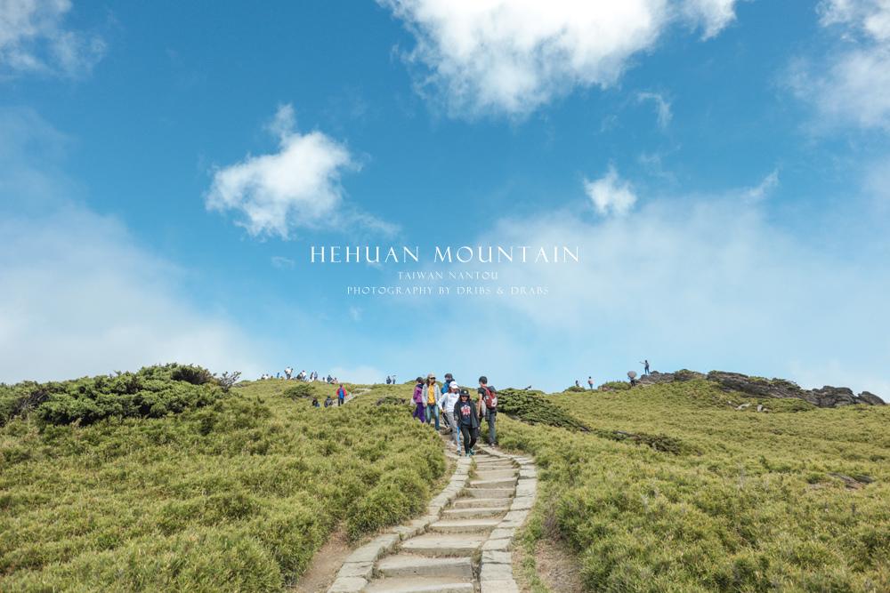 百岳石門山登山步道雲海33.jpg