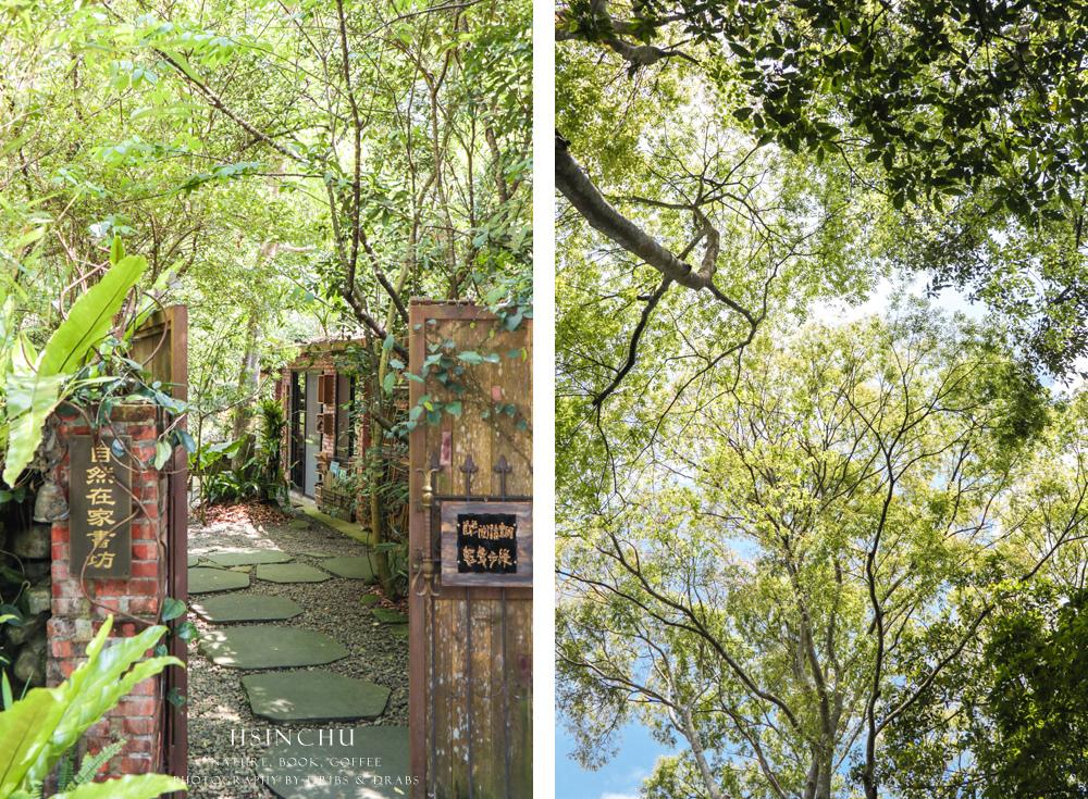 新竹尖石秘境自然在家書坊11.jpg