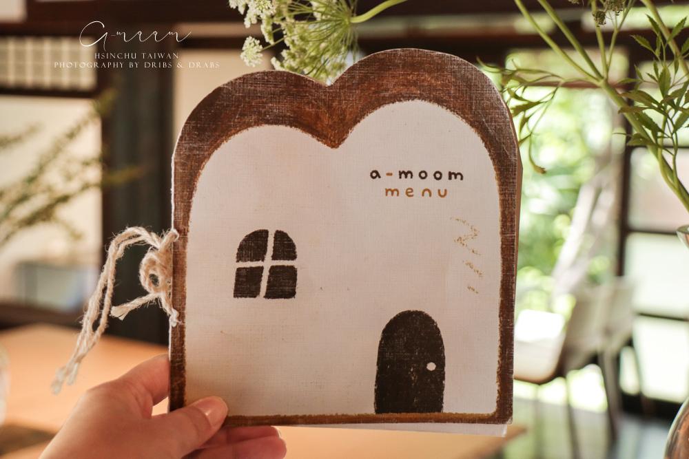 新竹文青咖啡廳李克承博士故居a-moom02.jpg