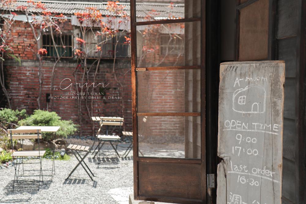 新竹文青咖啡廳李克承博士故居a-moom17.jpg