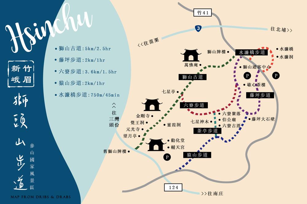 新竹峨眉獅頭山步道地圖.jpg