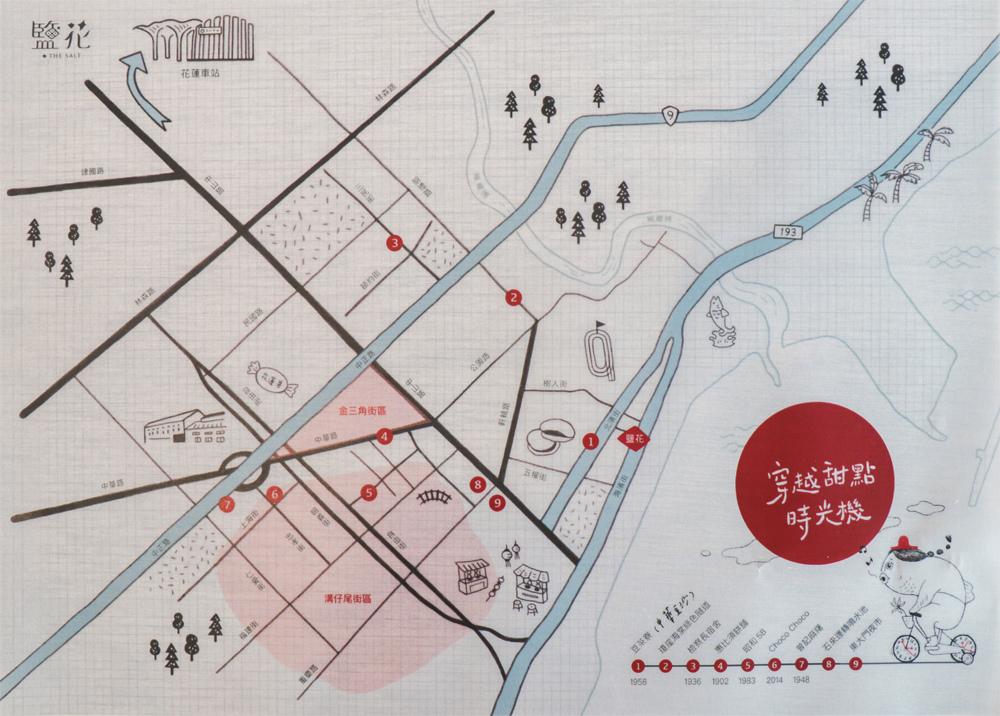 花蓮海景民宿故事所鹽花58.jpg