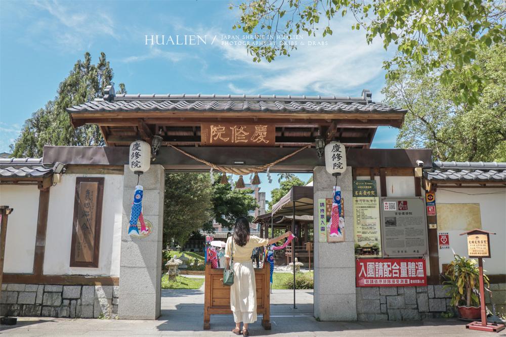 花蓮吉安慶修院浴衣體驗和服體驗日本神社01.jpg