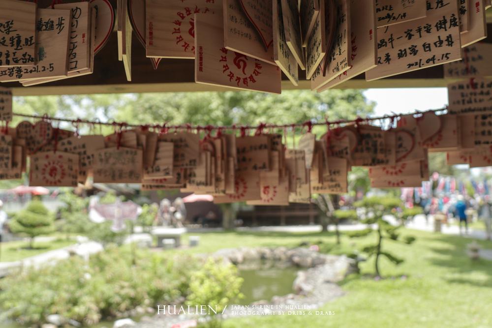 花蓮吉安慶修院浴衣體驗和服體驗日本神社22.jpg
