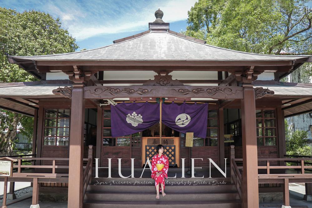 花蓮吉安慶修院浴衣體驗和服體驗日本神社00.jpg